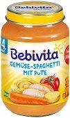 Пюре от спагети, зеленчуци и пуешко месо - Бурканче от 190 g за бебета над 4 месеца -