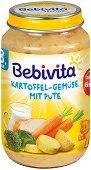 Пюре от картофи, зеленчуци и пуешко месо - Бурканче от 220 g за бебета над 8 месеца - продукт