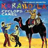 Карандила - Cyclops camel -
