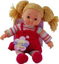Парцалена кукла - творчески комплект