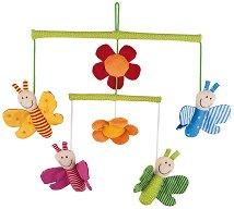 Въртележка - Пеперудки - Играчка за бебешко креватче -