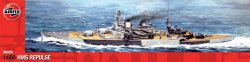 Военен кораб - HMS Repulse - макет