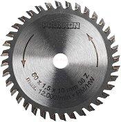 Режещ диск за мини циркуляр FET - Инструмент за моделизъм - продукт