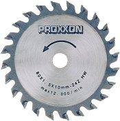 Режещ диск за мини циркуляр FET - Инструмент за моделизъм -