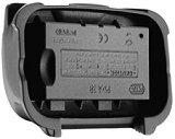Акумулаторна батерия за Pixa 3R