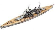 Боен кораб - H.M.S. Duke of York - Сглобяем модел -