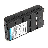 Батерия NP-55 -