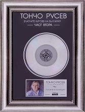 Тончо Русев -