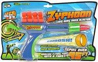 Зайфун - играчка