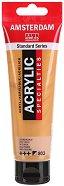 Акрилна боя - Amsterdam Standart - Туба от 120 ml, 250 ml, 500 ml и 1000 ml