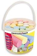 Цветни тебешири - Комплект от 20 броя в пластмасова кофичка