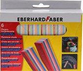 Цветни тебешири - Дъга - Комплект от 6 броя