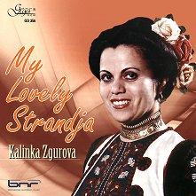 Калинка Згурова - Моята любима Странджа - албум