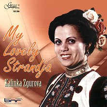 Калинка Згурова - албум