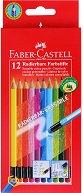 Изтриваеми цветни моливи - Комплект от 12 цвята