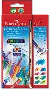 Цветни акварелни моливи - Grip Magic - Комплект от 8 цвята