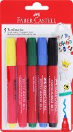 Текстилни маркери - Комплект от 5 цвята