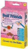 """Създай сама бижута - Best Friends - Творчески комплект от серията """"Creativity for Kids"""" - творчески комплект"""