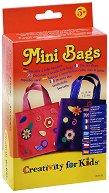 """Създай сама мини чанти - Творчески комплект от серията """"Creativity for Kids"""" - играчка"""