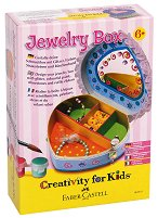 """Създай сам кутия за бижута - сърце - Творчески комплект от серията """"Creativity for Kids"""" - играчка"""