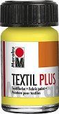 Текстилна боя за тъмна основа - Бурканче от 15 ml и 50 ml