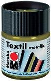 Боя за текстил с ефект металик