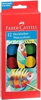 Акварелни бои - Палитра от 12 или 21 цвята