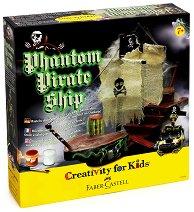 """Създай сам пиратски кораб-призрак - Творчески комплект от серията """"Creativity for Kids"""" -"""