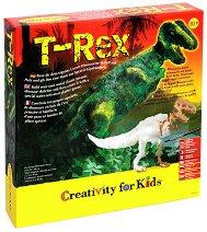 """Създай сам динозавър T-Rex - Творчески комплект от серията """"Creativity for Kids"""" -"""