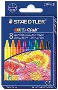 Восъчни пастели - Noris Club 220 - Комплекти от 8, 12, 16 и 24 цвята