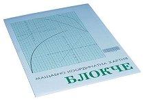 Блок милиметрова хартия - Формат A3 и А4