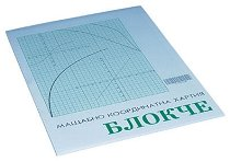 Блок милиметрова хартия