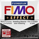 Полимерна глина с ефект - Звезден прах