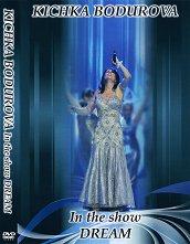 Кичка Бодурова - In the show Dream - компилация