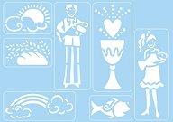 Самозалепващи се шаблони - Първо причастие - Комплект от 7 мотива