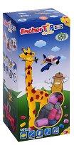 Направи сам жираф - творчески комплект