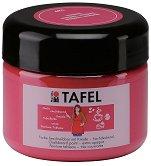 Акрилна боя за черна дъска - Бурканче от 225 ml