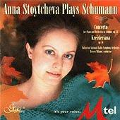 Anna Stoytcheva plays Schumann - plays Schumann - албум