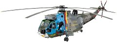 Хеликоптер - Sea King Mk.41 - Сглобяем авиомодел -