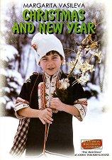 Christmas and New year - Margarita Vasileva -