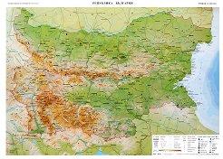 Административна карта на Република България : Природногеографска карта на Република България - Двустранна стенна карта - М 1:1 000 000 -