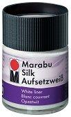 Покривна бяла боя за коприна - Бурканче от 50 ml