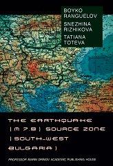 The earthquake (m 7.8) source zone (South-West Bulgaria) - Boyko Ranguelov, Snezhina Rizhikova, Tatiana Toteva -