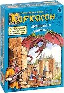"""Каркасон - Девицата и драконът - Разширение към страгическата игра """"Каркасон"""" -"""