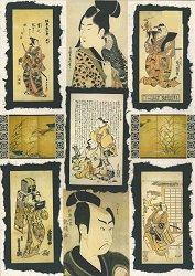 Декупажна хартия - Японски мъже 067 - Дизайн на Anne Zada