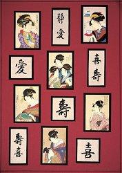 Декупажна хартия - Китагава Утамаро 074 - Дизайн на Anne Zada