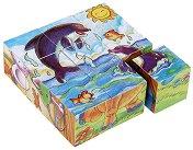 Дървени кубчета - Веселите животни - Образователна играчка - топка