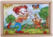 Детски игри - 4 пъзела в дървена кутия -