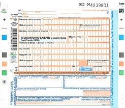 Платежно нареждане за кредитен превод -