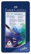 Цветни акварелни моливи - Art Grip - Комплект от 12 цвята в метална кутия